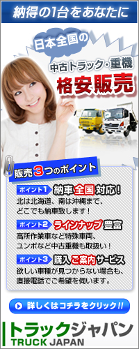 tr_bn_sale_01_200x500_02.jpg